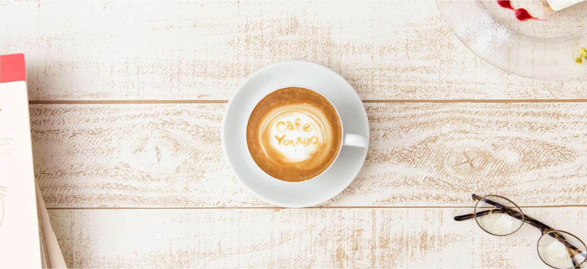 カフェよなご写真